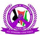 COTU-K Official Logo